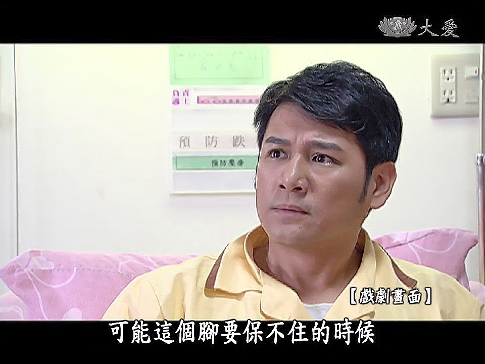 【大愛會客室】20130924 心開運轉 第36集 - YouTube