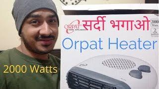 सर्दी मे गर्मी का एहसास | Orpat Room Heater Blower Review | Orpat OEH 1260 2000 watt heater
