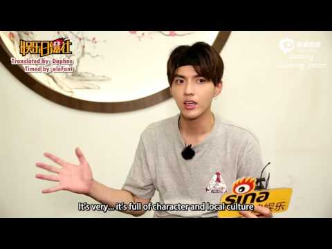 [ENG SUB] Kris Wu Sina Interview for 72 Floors of Mystery (72层奇楼)