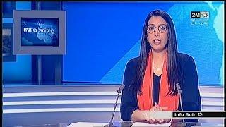 2m maroc info soir aujourd'hui 26/11/ 2020