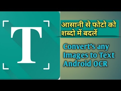 TEXT FAIRY Convert an Image to Text : Android OCR |ABHAY|