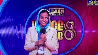 vuclip Voice of punjab season 8 beant kaur