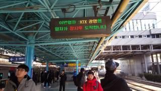 1호선 신도림역 KTX광명행 진입