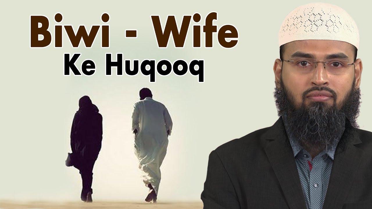 Biwi - Wife Hone Ke Nate Islam Me Uske Kya Huqooq - Rights Hai By Adv  Faiz  Syed