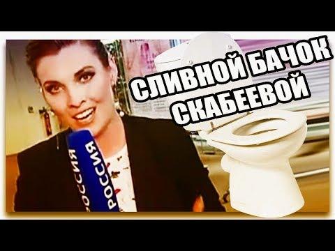 Дроздовска Катя.   Четыре татарина и один армян.