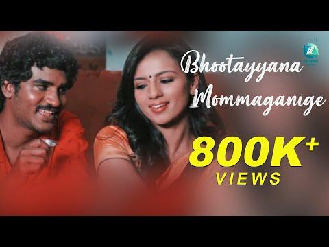 Bhootayyana Mommaga ayyu  Video Song   Chikkanna, Shruti Hariharan   Ravi Basur   Kannada2018