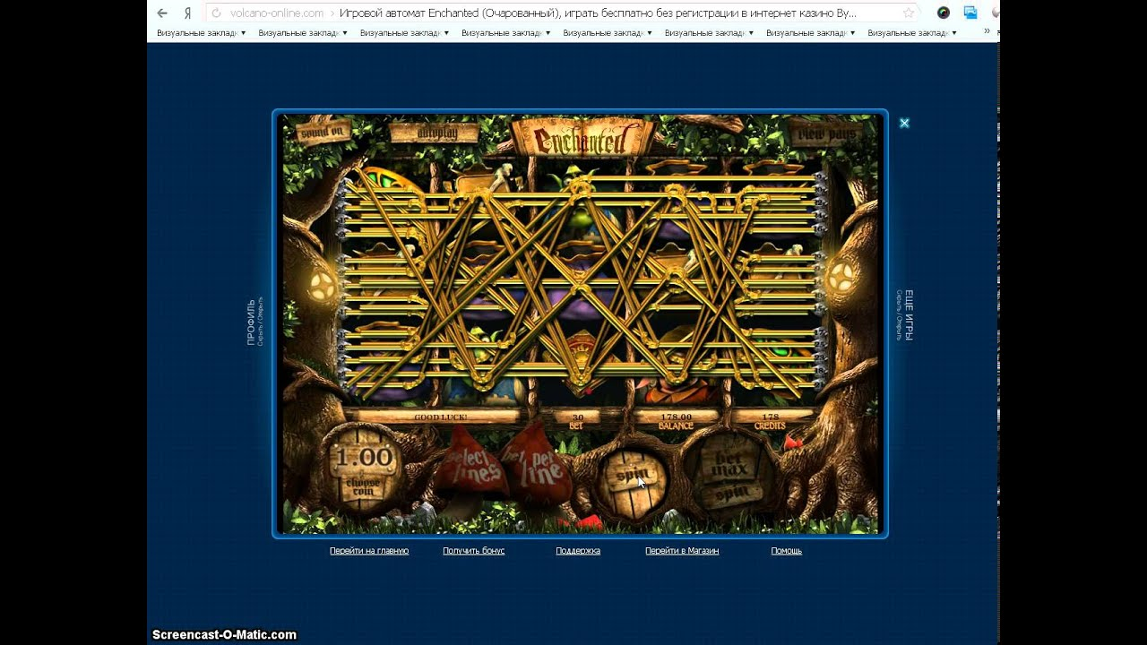 Игровые автоматы pro100azart игровые автоматы бесплатно скачки алькатрас