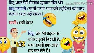 majedar Chutkule | comedy video in hindi | funny Jokes #comedy | joke (part 329)