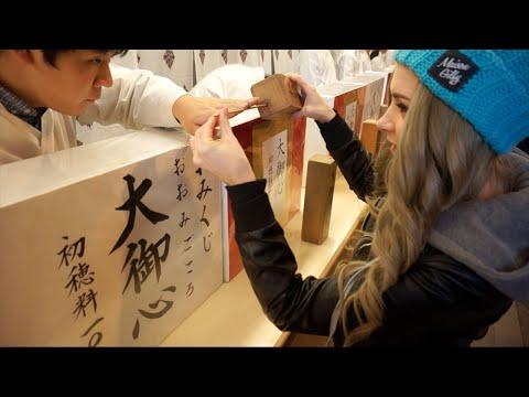 DAY IN MY LIFE IN JAPAN: Meiji Shrine, Special Tokyo Tower + Vegetarian Ramen!
