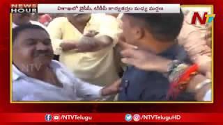Morning News Highlights | News Hour | 24th August 2019 | NTV