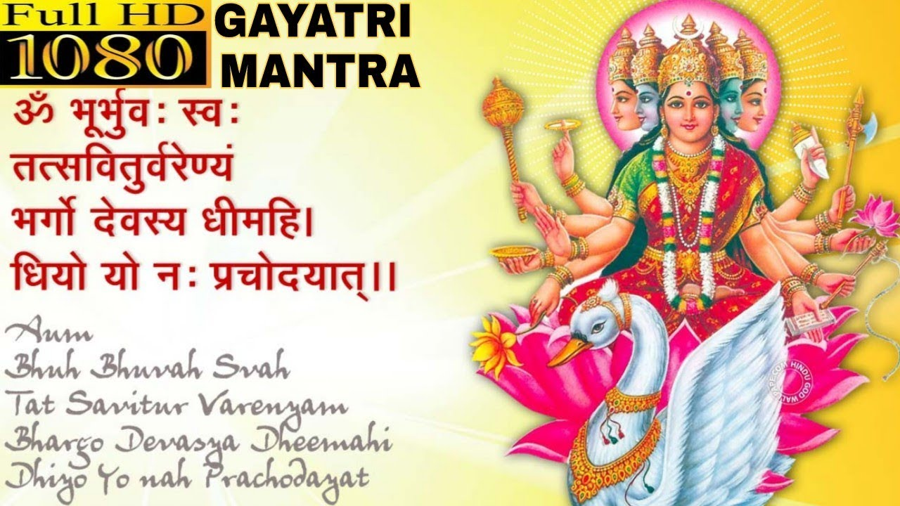 Gayatri mantra (trance is in the house version) by mel merio on.