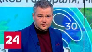 """""""Погода 24"""": в центре России ожидаются рекордные оттепели - Россия 24"""