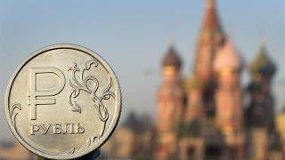 Новые налоги, пенсии, материнский капитал: Россия в 2017 году (новости)