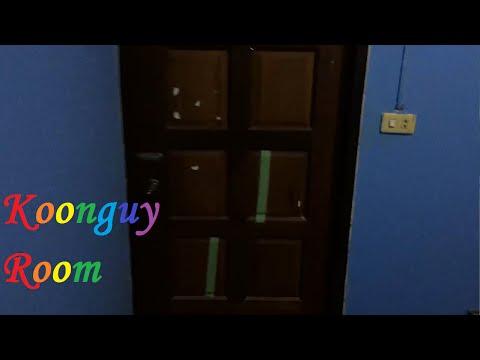 Koonguy นั่งคุย : ทัวร์ห้องของ Koonguy!