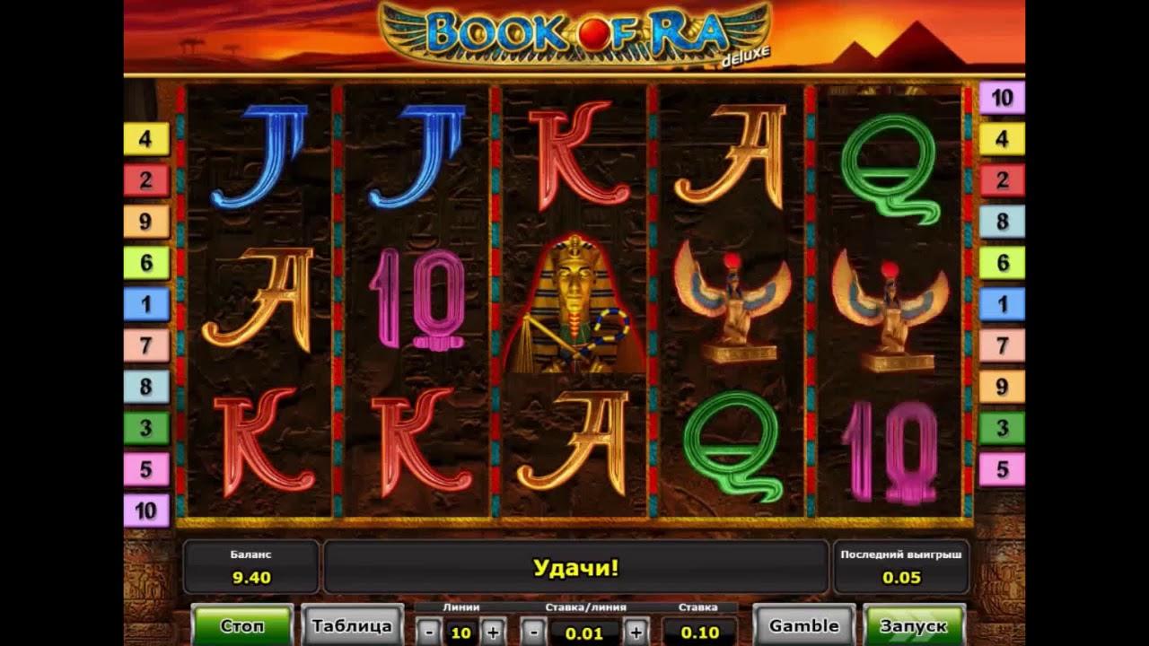 Алькатрас бесплатный игровой автомат