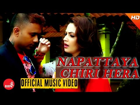 New Nepali Classical Song 2016 ||...