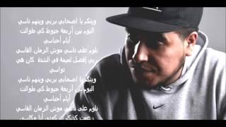New Klay Bbj 2017 ✪ حاشى الرجال ✪ Hacha errjel