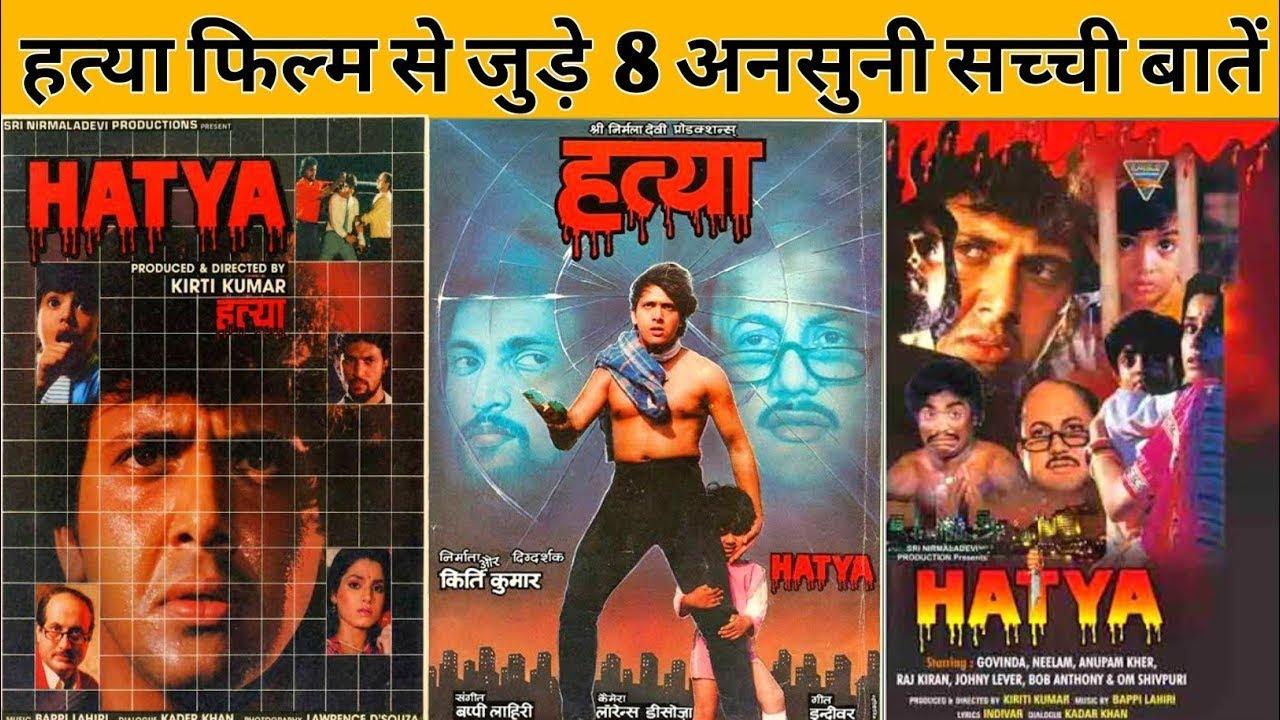 Download Hatya full Hindi movie imetafsiriwa kiswahili na Juma khan | GOVINDA |