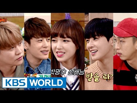 Happy Together - Factual Violence [ENG/2016.10.20]