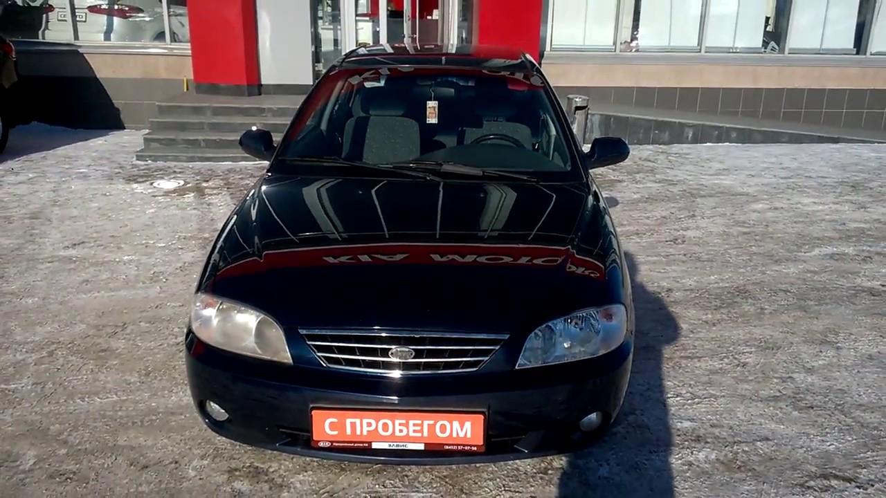 28 июл 2016. Покупка и продажа бу автомобилей (автомобилей с пробегом) в городе саратове и саратовской области. Компания