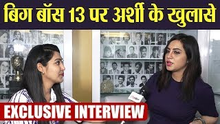 Bigg Boss 13: Arshi Khan's talks about Siddharth Shukla's game; Exclusive Interview | FilmiBeat