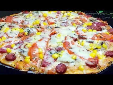 ✅ ПИЦЦА НА СКОВОРОДЕ без МАЙОНЕЗА и СМЕТАНЫ + Соус❗ ВКУСНЕЕ НЕ ЕЛА 😊 Pizza In A Pan