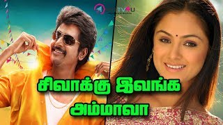Actress Simran To Play Mother Of Sivakarthikeyan In Her Next Flick