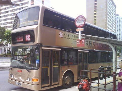 KMB Dennis Trident 10.6m A/C [ATS14 JJ5971] @ 299X沙田市中心總站-麥邊