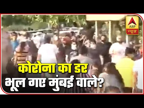 Mumbai: People Crowd Marine Drive For 'Walk' & Avoid Covid Threat | ABP News