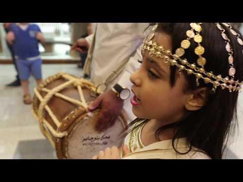 Ramadan and EId El Fitr At Doha Festival City