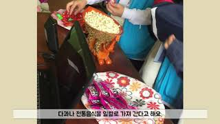 [몽골 여행] 17박 18일 몽골 여행기/대학교 해외봉…