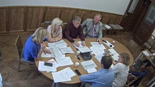 Комісія фінансів та планування бюджету