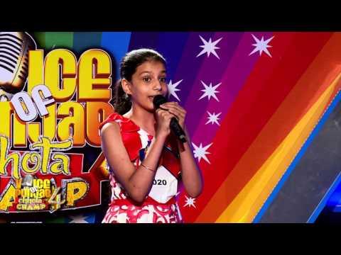 Best of Mega Auditions   Promo   Voice Of Punjab Chhota Champ 4   20th July   8:45pm   PTC Punjabi