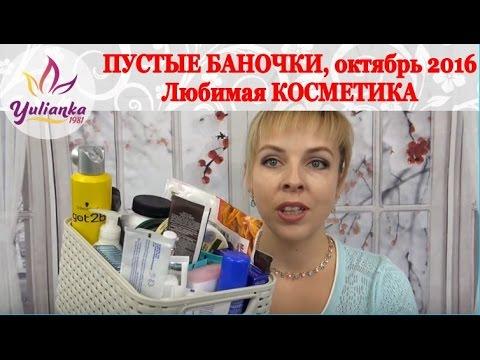 Народные средства и таблетки от зубной боли. Как