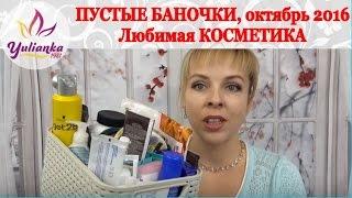 видео Антивозрастной крем для рук Derma E Age-Defyning