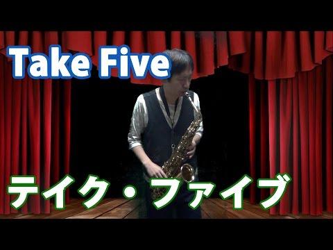 Take Five on Alto Saxophone