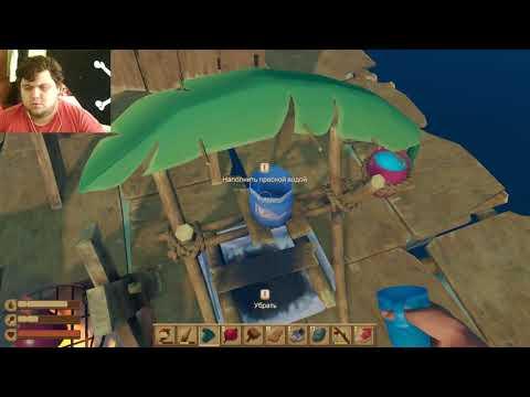 TiTBiT-ИГРАЕТ: Raft 2
