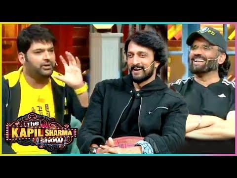Kichcha Sudeep Super Comedy With Kapil Sharma   Sunil Shetty   Pehlwaan   The Kapil Sharma Show