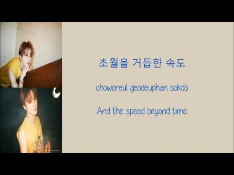 XIA - ROCK THE WORLD Feat. The Quiett & Automatic [Hang, Rom & Eng Lyrics]