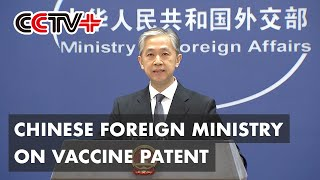 China Supports All Efforts to Help Developing World Gain Access to COVID Vaccines: Spokesman