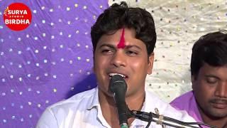 Kare wo jag me roshan name jese huye ayodhya Ram (पचौरा प्रधान) मऊरानीपुर