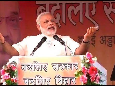 PM Shri Narendra Modi address Parivartan Rally in Aurangabad (Bihar): 09.10.2015