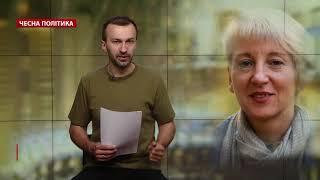 Нищівний удар по корумпованій системі: Україна очищає судову владу, Чесна політика, @СЕРГІЙ ЛЕЩЕНКО