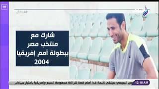 الماتش - لقاء الكابتن وائل القباني في الماتش مع هاني حتحوت 24/8/2019