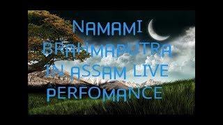 NAMAMI BRAHMAPUTRA