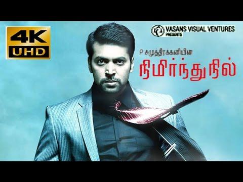 Nimirndhu Nil   Jayam Ravi,Amala Paul, Soori   New Tamil Superhit Movie HD