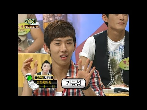 【TVPP】Jo Kwon(2AM) - Speed Quiz with Jay Park, 조권(투에이엠) - 박재범과 스피드 퀴즈 @ World Changing Quiz Show