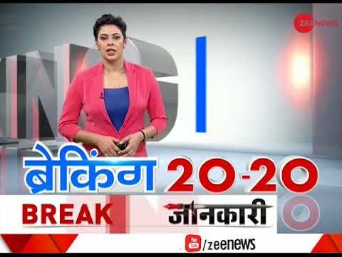 Breaking 20-20: Watch top 20 news of the day