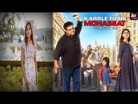 Download Karr Le Tu Bhi Mohabbat 3 Cast Story & Review