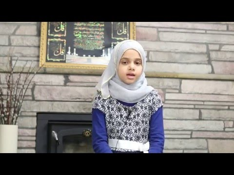 Surat Ar-Rahman - A Beautiful Heart Touching Recitation By Maryam